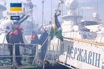 Моряки из Севастополя приступили к службе в Одессе