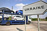 В апреле в Украине вдвое снизится спецпошлина на автомобили