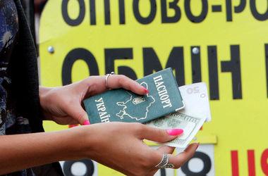 кредит пенсионерам до 75 лет в украине