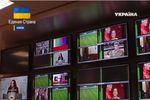 В Украине запретили трансляцию российских каналов