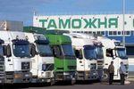 На границе Крыма и материковой Украины началась ротация таможенных пунктов