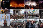 В киевском аэропорту откроется выставка памяти Небесной сотни