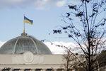 О чем говорится в антикризисном законопроекте Яценюка