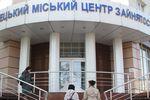 В Донецкой области 25% выпускников вузов становятся безработными