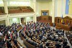 Рада приняла пакет экстренных мер для спасения экономики