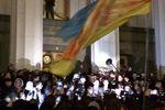 """В пятницу с утра """"Правый сектор"""" продолжит акцию у стен парламента"""