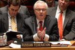 """Чуркин объяснил принятие резолюции ГА ООН по Украине """"давлением Запада"""""""