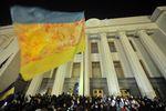 """Раду от """"Правого сектора"""" защищает Самооборона Майдана"""