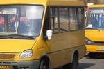 В Симферополе маршрутчики пытались незаконно взвинтить цены на проезд
