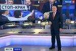 Госдеп США предлагает не запрещать российские каналы в Украине, а давить правдой-маткой