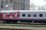 Россия может построить железную дорогу в обход Украины