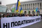 Суд оправдал всех участников Налогового Майдана – КУПР