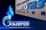 """Новый глава """"Нафтогаза"""" едет в Москву"""