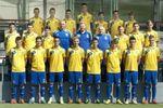 Сборная Украины проиграла Португалии на Евро-2014