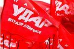 В Киеве начался съезд УДАРа: приехал Порошенко