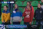 """Единение фанов """"Карпат"""" и """"Севастополя"""""""