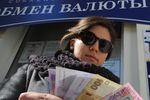 Курс валют на 31 марта