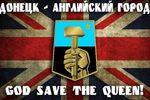 """В Донецке провели """"референдум"""" за присоединение к Великобритании"""