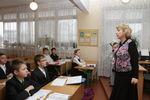 Дети из Крыма сели за парты днепропетровских школ