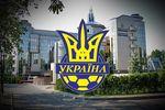 Скандал в ФФУ: отдел анализа против Конькова
