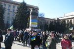 В Днепропетровске предлагают переименовать площадь Героев Майдана