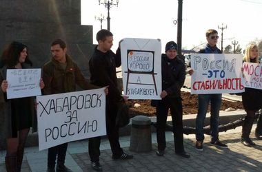 <p>Хабаровск просится в Россию. Фото: radiosvoboda.org</p>