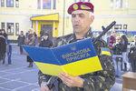 Нацгвардия получила своих первых 1000 гвардейцев