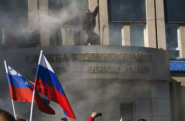 Захват СБУ Луганска