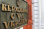 """Активисты """"Правого сектора"""" ворвались в здание ВСУ: судей выводят на улицу"""