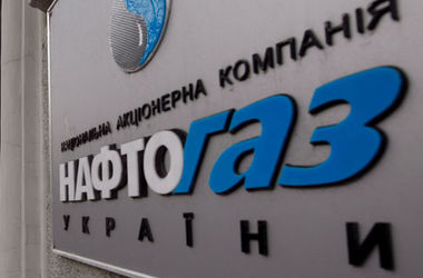 "<p>В ""Нафтогазе"" идут увольнения. Фото: rencentre.com</p>"