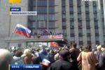 Сепаратисты в Донецке пытались штурмовать областную телекомпанию