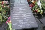 Сегодня станут известны детали конкурса на проект мемориала Небесной сотни