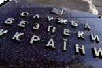 В Ивано-Франковске представили нового начальника облуправления СБУ