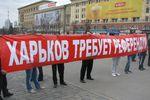 Пророссийские активисты рассказали свою версию ночных событий в Харькове