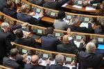 Рада приняла новый закон об амнистии