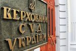 """Милиция взялась за активистов """"Правого сектора"""", штурмовавших ВСУ"""