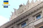 Освобождение ОГА Харькова: у пророссийских активистов нашли оружие и план действий