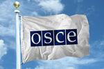 Ситуация на юге и западе Украины стабильная - ОБСЕ