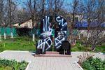 В Одессе вандалы разрисовали памятники погибшим евреям