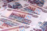 В Крыму установили размер минимальной зарплаты