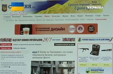 Сегодня ua запускает украинскую версию