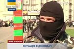 """Донецкий сепаратист: """"Каждый из ребят, которые тут стоят, знают, что обратного пути нет"""""""