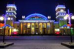 В Харькове на железнодорожном вокзале искали бомбу