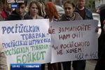 Из-за бойкота спрос на российские товары в Украине упал на 40%