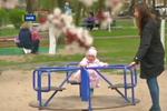 Как будущие родители восприняли уменьшение пособий на ребенка