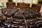 Законопроект о правах коренных народов отправлен на доработку
