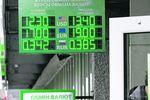 Удар по карману: как украинцы беднеют из-за роста доллара и спекуляций