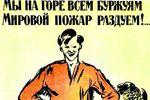 Истории от Олеся Бузины: Эпоха перемен