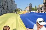 Киевляне возьмутся за руки ради единения Украины