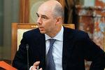 Глава Минфина РФ назвал условия предоставления финпомощи Украине